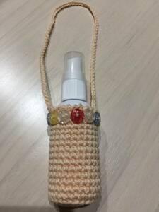 ハンドメイド☆手編みカバー☆パストリーゼ携帯用スプレーボトル手編みカバー☆外出時の携帯に☆カラフルボタン飾り