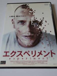 エクスペリメント★即決・送込・DVD★サディスティック・サイコ・ホラー