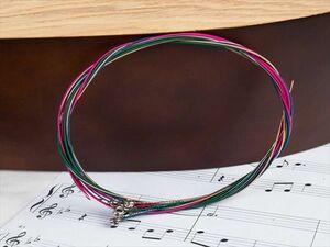 ギター 弦 6本セット カラフル 楽器アクセサリー