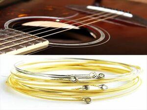アコースティックギター 弦 6本セット ギターアクセサリー