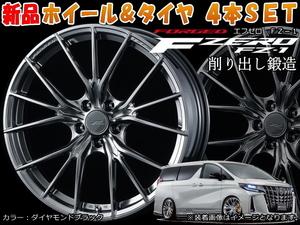 鍛造 軽量 F ZERO FZ-1 新品19インチ F:8.0J/+38 R:9.0J/+48 DBK & FALKEN AZENIS FK510 F:245/40R19 R:275/35R19*トヨタ セルシオ 30系
