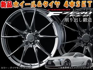 鍛造 軽量 F ZERO FZ-2 新品19インチ F:8.0J/+38 R:9.0J/+48 DBK & FALKEN AZENIS FK510 F:245/40R19 R:275/35R19*トヨタ セルシオ 30系