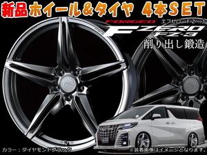 鍛造 軽量 F ZERO FZ-3 新品19インチ F:8.0J/+38 R:9.0J/+48 DBK & ハンコック V12evo2 F:245/40R19 R:275/35R19*トヨタ セルシオ 30系