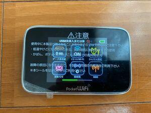 HUAWEI TECHNOLOGIES GL10P ホワイト