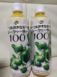 【2本セット】★JAおきなわ★シークヮーサー★果汁100%★保存料無添加★