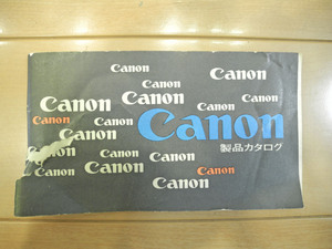 Canon Canon product catalog 1960 period about