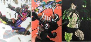 カムヤライド/全巻セット(2020年3月時点)/1-3セット/乱コミックス/久正人/20054-0102-S24