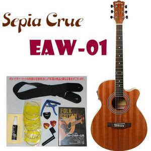 начинающий инструкция электроакустическая гитара комплект .SepiaCrue.EAW-01/MH. новый товар быстрое решение .