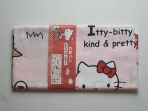 サンリオ ハローキティ てぬぐい せいかつ 日本製 未使用品 手ぬぐい Hello Kitty 送料無料