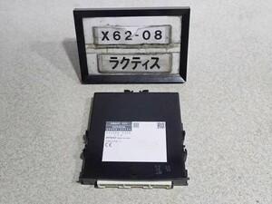 平成23年 ラクティス NCP120 前期 純正 スマートキーコンピューター キーレス 89990-52171 中古 即決