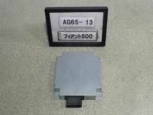 Heisei era 24 year Fiat 500 sport plus 31209 original computer 503950410301 50520764 used prompt decision