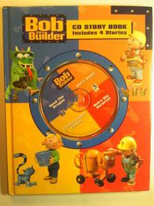 英語/絵本CD付「Bob the Builder:CD Story Book/ボブとはたらくブーブーズ4話」