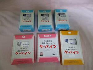 鶯】 日本薬局方 滅菌ガーゼ タイプⅢ ケーパイン S 3箱 M 2箱 L 1箱 合計6箱 カワモト 未使用
