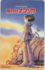 【テレカ】 風の谷のナウシカ 宮崎駿 ジブリがいっばい スタジオジブリ テレホンカード 9G-KA0053 Bランク