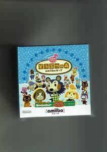 第3弾 どうぶつの森 アミーボカード 3弾 amiibo カード amiiboカード 新品未開封 50パック BOX