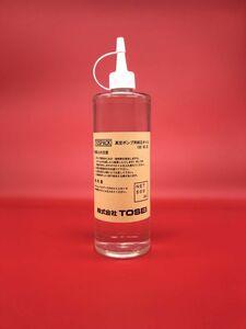 容器詰め替え品 TOSEI 真空包装機 ポンプオイル500cc SE22 複数同梱可 HVP-282 V-280A V-282 V-30A等に TOSPAC トスパック(3)