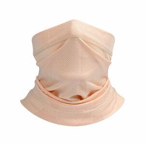 フェイスマスク ネックゲイター フェイスカバー UVカット 冷感 さらさら触感 夏 紫外線対策 吸汗速乾 日よけ 自転車 男女兼用A01-008