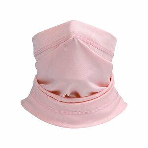 フェイスマスク ネックゲイター フェイスカバー UVカット冷感 さらさら触感 夏 紫外線対策 吸汗速乾 日よけ 自転車 男女兼用A01-009