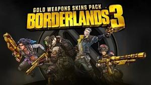 PS4 ボーダーランズ3 初回特典 ゴールド武器スキンパック プロダクトコード コード通知のみ