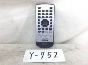 Y-752 ソニー RM-X129 DVDプレーヤー  DVX-11A 用  リモコン 即決 保障付