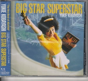 小林幸恵 さん 「BIG STAR SUPERSTAR」 CD 未使用・未開封