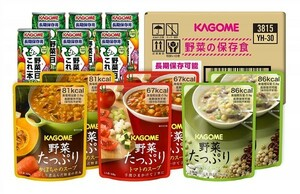 [ free shipping ] basket me vegetable. preservation food set YH-30 (. taste period : approximately 5 year ) emergency rations long time period preservation for