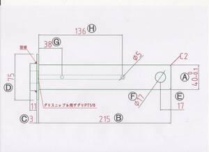 NO192 Φ40用 溶接ツバ下215mm ニップル穴付きバケットピン 重機 パワーショベル
