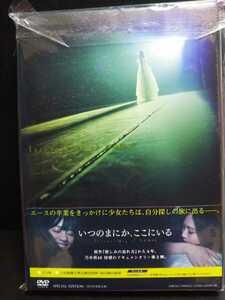 повторный снижение цены Nogizaka 46 document запад . 7 .. индустрия. когда. ..., здесь ...[ запад . 7 .]DVD2 листов