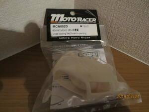 京商 ミニッツ モトレーサー ホワイトボディセット ドゥカティ MCN002D