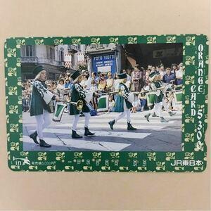 【使用済】 オレンジカード JR東日本 額面5300円