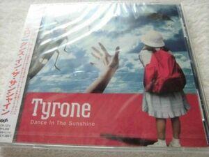 新品未開封 国内盤帯付 / Tyrone Hashimoto / Dance In The Sunshine / Bill Withers, Louis Armstrong, TLC, Crusaders タイロン橋本