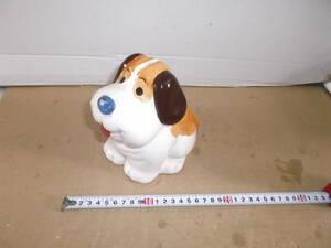 三洋証券 貯金箱 犬 ワンちゃん 陶器 ビスク コイン入れ 非売品 置物 アニメ的 いぬ 販促品 昭和レトロ 送料着払い