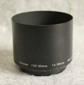 [mi386]ASAHI PENTAX レンズフード TAKUMAR 135mm f3.5 150mm f4 200mm f5.6用 タクマーレンズ アサヒ ペンタックス メタルフード 径49mm
