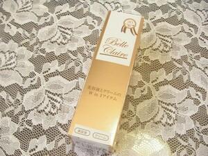 新品 未使用 ベルクレール E&C 美容液 3Dヒアルロン酸配合  30ml 定価12000円+税 日本製