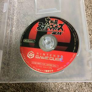 大乱闘スマッシュブラザーズDX  ゲームキューブ