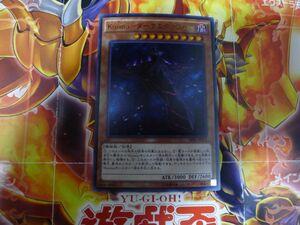 遊戯王 Kozmo - ダークエクリプサー ウルトラ レア  プレイ用 R20503