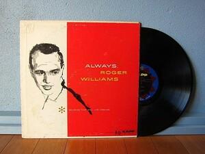 ROGER WILLIAMS★ALWAYS KAPPA KL-1172★200524t3-rcd-12-jzレコード12インチUS盤米LPジャズ60年60'sロジャーウィリアムズ米盤