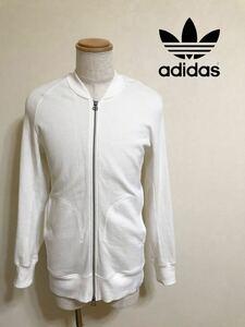 【良品】 adidas originals X BY O TT アディダス オリジナルス ジャージ トラックトップ スウェット ジャケット サイズO 長袖 白 BP8960