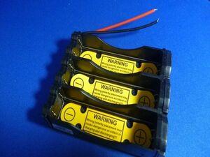 18650電池ホルダー 3本直列11.1V用(保護回路付)3S1P リチウムイオン電池ホルダー、電池ケース、バッテリーボックス,電池ボックス,電池box