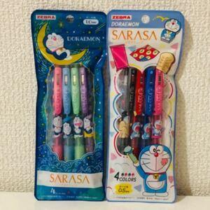 ドラえもん☆SARASA サラサクリップ ×ドラえもん☆ボールペン☆ サラサ