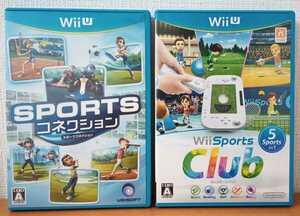 即決即発送 送料無料 / Wii Uでスポーツ! Wii Sports Club & スポーツコネクション / 動作確認済 / お急ぎ対応致します