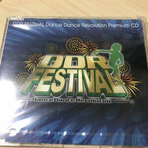 dance dance revolution festival CD ダンスダンスレボリューション