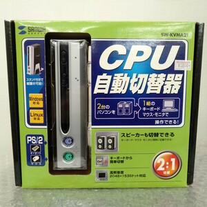 CPU 自動切替器 2台用 PS2 アナログ サンワサプライ SW-KVMA2T