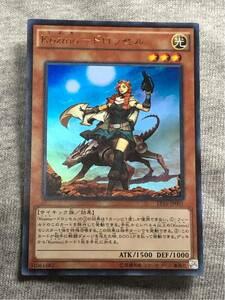遊戯王 Kozmo-ドロッセル ウルトラレアEP16-JP001未使用