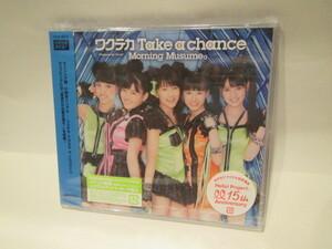 モーニング娘。【ワクテカ Take a chance(初回生産限定盤F)】新品未開封