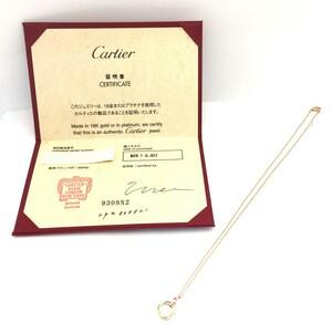 【中古美品】 Cartier カルティエ ベビートリニティ限定 ネックレス K18PG ピンクサファイヤ NC