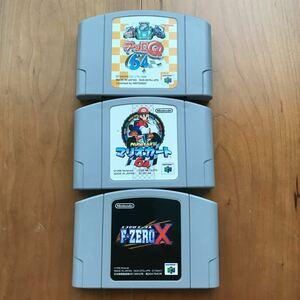 【NINTENDO64】〈チョロQ64〉〈マリオカート64〉〈F-ZEROX〉ソフトのみ 任天堂