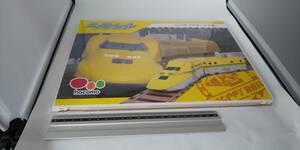 ■ 即決 ハッピーレール 923形 ドクターイエロー hacomo つくってつなげて出発進行 ダンボール工作キット クラフト工作 新幹線