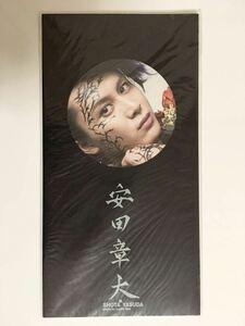 《新品・未開封》関ジャニ∞ 安田章大 舞台 カゴツルベ ポストカード 3枚セット 黒