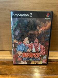 【PS2ソフト】キン肉マンジェネレーションズ PS2